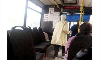 С 25 февраля 2015 года проезд в автобусах в Бердске составит 19 рублей, в маршрутках - 20 рублей