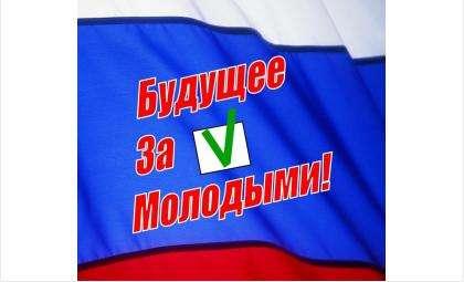 Выборы в Молодёжный парламент Новосибирской области уже выходят на финишную прямую!