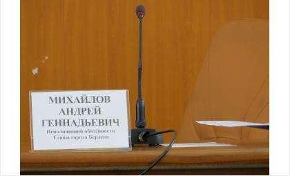 Отчитавшись перед депутатами, и.о. мэра Бердска Андрей Михайлов занялся подписанием документов