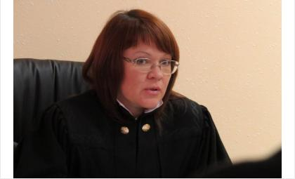 Федеральный судья Татьяна Васюхневич