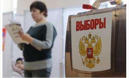 Фото rosinform.ru