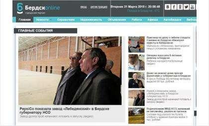 Бердск-онлайн вновь вошел в ТОП-20 самых цитируемых медиа-ресурсов