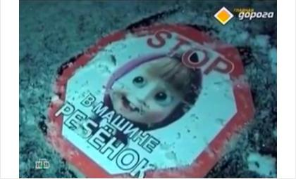 Кадр из видеоролика