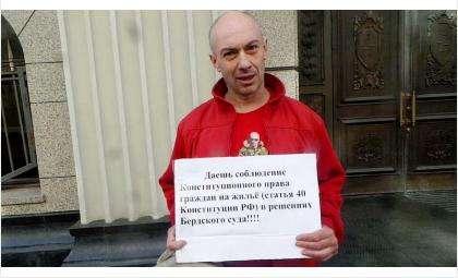 Аквайс-спортсмен из Бердска Виталий Панасюк на одиночном пикете у ВС РФ