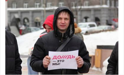 Егор Савин. Фото facebook.com
