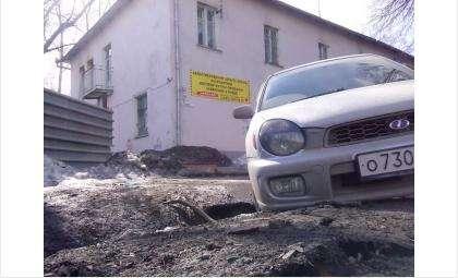 Провал асфальта, проложенного поверх водопровода, стал причиной ДТП
