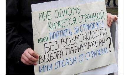 Главу Бердска будут назначать