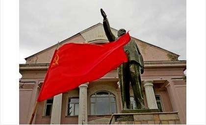 Памятник Ленину в Бердске
