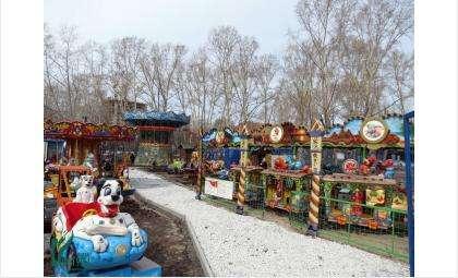 Новые аттракционы бердском парке скоро примут первых посетителей