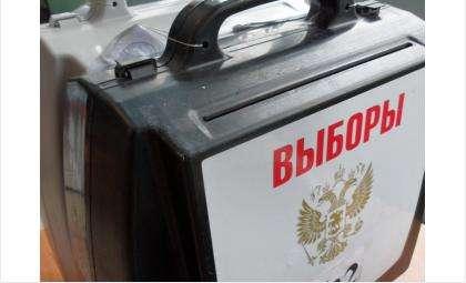 Бердск утрачивает право прямых выборов главы администрации города