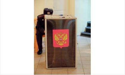 Кто из Бердска получит кресло в Заксобрании НСО?