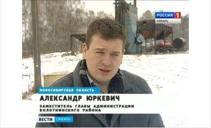 Александр Юркевич. Фото - кадр из видео nsktv.ru
