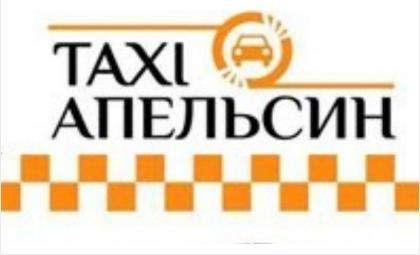 Таксопарк Апельсин участвует в благотворительной акции в Бердске