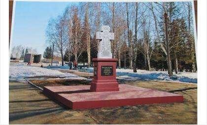 Памятный знак - поклонный крест - появится на аллее в парке Победы Бердска