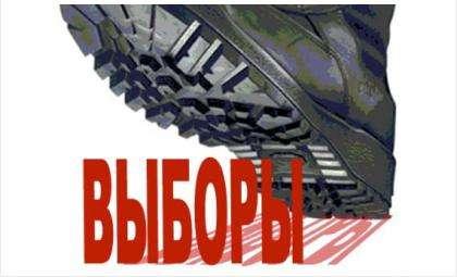 Иллюстрация с сайта rybinsk-once.ru