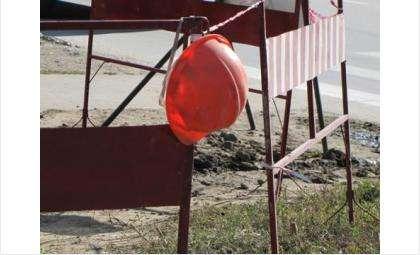 Начато устранение порывов на тепловых сетях