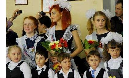 В субботу, 23 мая 2015 года, в школах Бердска прозвенит последний звонок