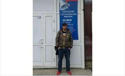На фото читатель Бердск-онлайн Игорь Поляков. Сообщил, что проголосовал в 8:00 часов