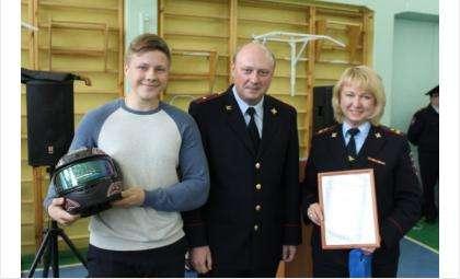 Никита Наченкин получил мотоциклетный шлем