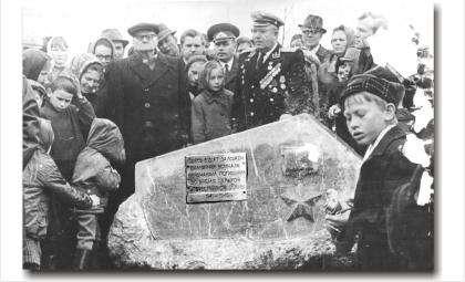 Закладной камень бердского мемориала Славы