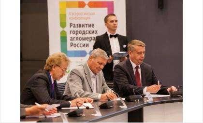 И.о. главы Бердска Андрей Михайлов (на фото справа) подписал соглашение о вхождении Бердска в состав Новосибирской агломерации