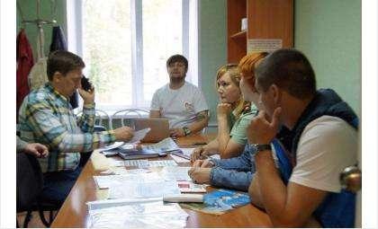 Участники проекта «Сообщи, где торгуют смертью» работали 21 мая в Бердске