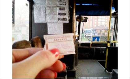 Одним автобусным маршрутом в Бердске станет меньше