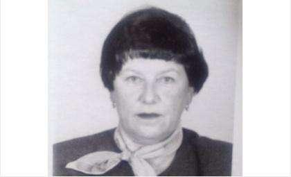Разыскивается Зинаида Николаевна Меньшикова