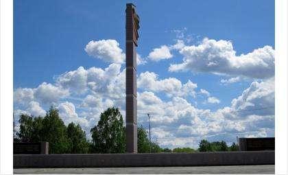 Парк Победы, где находится мемориал Славы в Бердске, является бесхозным