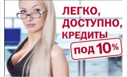 Фото oohmag.ru