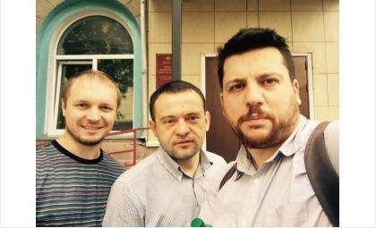 Фото twitter.com/leonidvolkov
