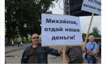 Работники котельной ТГК-1 пикетом требуют выплаты долгов