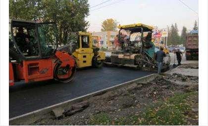 Реконструкция ул. Ленина на участке от ул. Первомайской до ул. Герцена начнется с 10 июля 2015 года