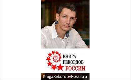 Станислав Коненко, кандидат философских наук