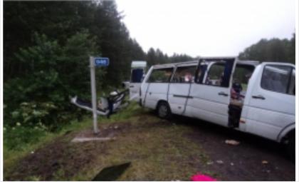 В маршрутке погибли 11 человек