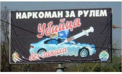 Фото: социальная реклама в Люберцах (Московская область)