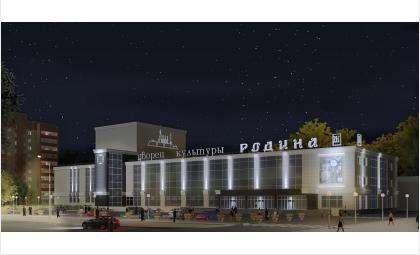 Утвержден эскиз проекта нового фасада ДК «Родина» в Бердске