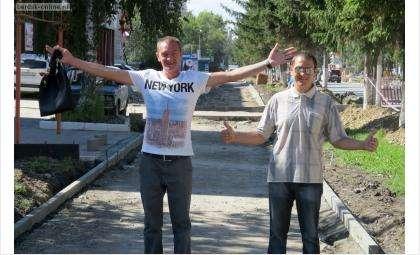 Прохожие рады ремонту улицы Ленина и рады встрече с корреспондентом сайта Бердск-онлайн