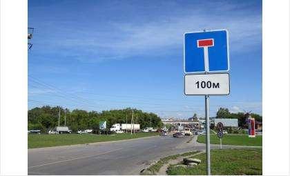 Не все водители видят знак тупика и едут по ул. Ленина до моста