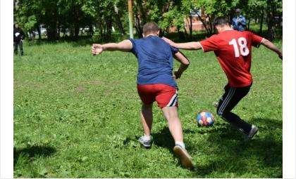 Дворовый футбол в День города!