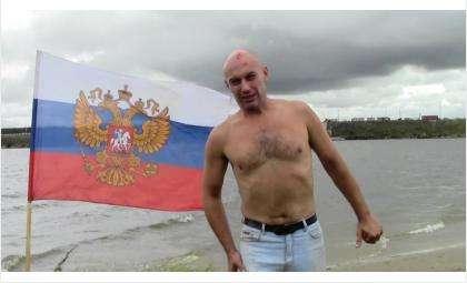 Виталий Панасюк в День государственного флага России