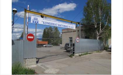 МУП «КБУ» сворачивает деятельность в сфере теплоснабжения Бердска
