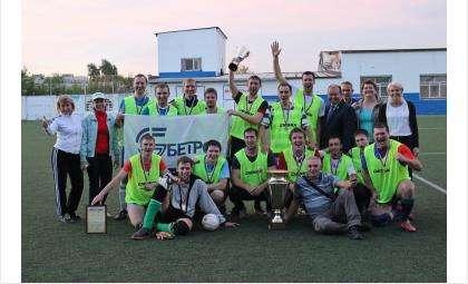 БЭМЗ - обладатель Кубка главы Бердска по футболу