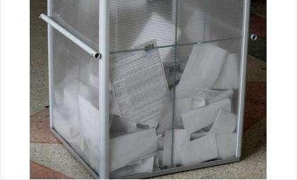 13 сентября пройдут выборы в Заксобрание НСО