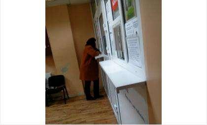 Платить за жилищно-коммунальные услуги нужно в срок
