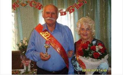 В 2012 году Юрий и Альбина Пинигины отметили 50-летие совместной жизни