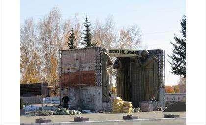 В Бердске начат капремонт Мемориала Славы
