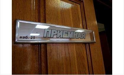 Новый мэр в Бердске может появиться уже в конце ноября 2015 года