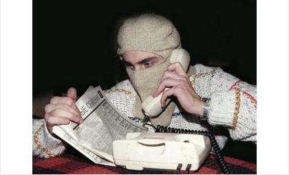 Сомневаетесь, что звонивший ваш друг или родственник? Перезвоните ему, его коллегам, друзьям или близким для уточнения информации