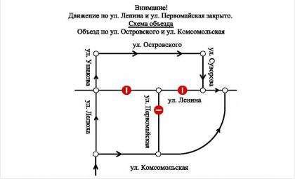 Схема объезда участка ремонта